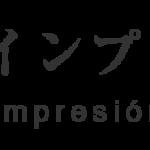 impresion_logo